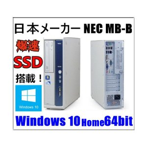 中古パソコン デスクトップパソコン Windows 10 新品SSD  Office 日本メーカーNEC MB-B 爆速Core i5 650 3.2G メモリ4G SSD120GB DVD 本気で速い(MB-B-SSD)|touhou-shop