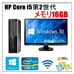 中古パソコン 22型液晶セット Windows 10 メモリ16GB Office付属 新品HD1TB HP 8200 Elite SF Core i5 2400 3.1G/メモリ16GB/新品1TB/DVD/無線付(8200-16GB)|touhou-shop