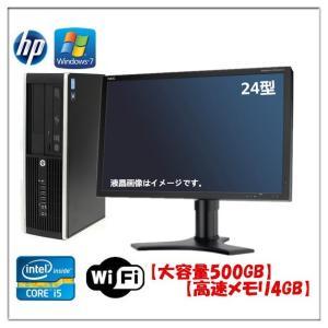 中古パソコン デスクトップパソコン 24型大画面液晶セット HDD500GB メモリ4GB【Office】【無線付】【Win 7 Pro 64bit】HP 8300 Elite SF Core i5 3470 3.2GHz|touhou-shop