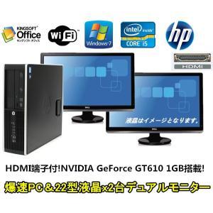 中古パソコン ポイント5倍【HDMI端子付】【22型液晶x2台デュアルモニタ】【500GB】【メモリ4GB】【Win 7 Pro 64bit】HP 8300 Elite SF Core i5 3470 3.2GHz|touhou-shop