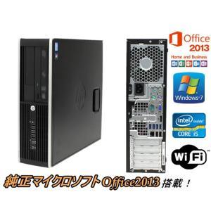 中古パソコン デスクトップパソコン純正Microsoft Office付 Windows 7 HD500GB メモリ4GB HP 8300 Elite SF Core i5 3470 3.2GHz/DVD/無線LAN|touhou-shop