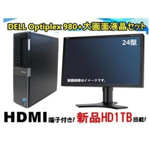中古パソコン 新品HD1TB+24型大画面液晶セット/HDMI端子有(新品グラボ)(Windows 7) DELL Optiplex 980 高速Core i5 760 2.8G/4GB/新品1TB/DVD/無線付|touhou-shop