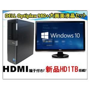 中古パソコン デスクトップパソコン Windows 10 新品HD1TB 22型大画面液晶セット HDMI端子有(新品グラボ) DELL Optiplex 980 DT 高速Core i5 650 3.2G メモリ4GB|touhou-shop
