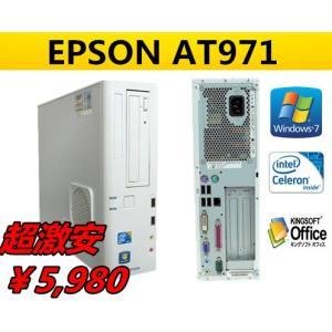 中古パソコン デスクトップパソコン ポイント5倍!激安特価!(Windows 7 Pro) EPSON AT971 Celeron 430 1.8G/2G/160GB/DVD-ROM(EC) (DP7437)|touhou-shop