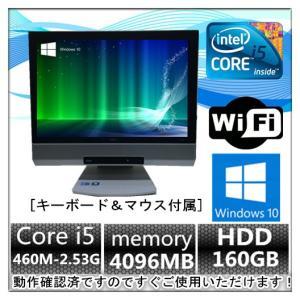 中古パソコン ポイント5倍 Windows 10 NEC製19型ワイド液晶一体型PC MG-B Core i5 460M 2.53G メモリ4G HD160GB DVDマルチ 無線有 19インチ Office(DP7382-711|touhou-shop