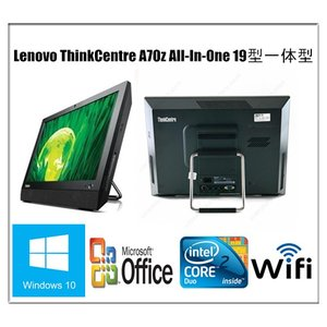 純正Microsoft Office Home and Business 2013付 Windows 10 Lenovo ThinkCentre A70z 19インチ一体型PC 高速Core2 Duo メモリ2G HD320G DVDマルチ 無線内臓