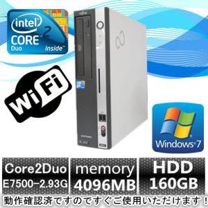 中古パソコン デスクトップパソコン(Windows 7 Pro) 無線搭載/富士通 ESPRIMO D550/B Core2Duo E7500 2.93G/4G/160GB/DVDスーパーマルチドライブ|touhou-shop