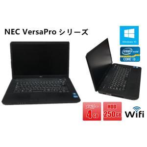 ポイント10倍 中古パソコン ノートパソコン 安い 本体 ノートPC  Windows 10 NEC VersaPro シリーズ 第2世代 Core i3 2330M 2.2G メモリ4GB HD250GB 15型ワイド|touhou-shop