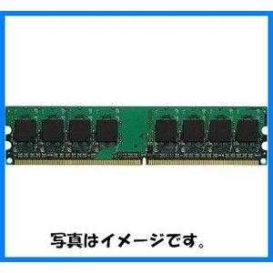 各メーカー対応 デスクトップ用 中古美品1GBメモリ DDR2 667MHz PC2-5300 240PIN 送料無料 touhou-shop