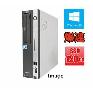 中古パソコン デスクトップパソコン Windows 10 新品SSD120GB  Office付 富士通 ESPRIMO Dシリーズ Core2Duo E7500 2.93G メモリ4G SSD120GB DVDドライブ|touhou-shop
