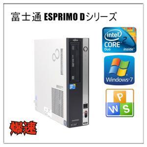 中古パソコン デスクトップパソコン Windows 7 新品SSD480GB  Office付 富士通 ESPRIMO Dシリーズ Core2Duo E7500 2.93G メモリ4G SSD480GB DVDドライブ|touhou-shop