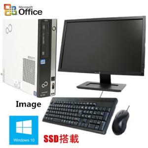 中古パソコン 純正Microsoft Office付 Windows 10 19型液晶セット付 高速...
