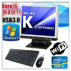 中古パソコン Windows 7 Pro 富士通17インチ一体型 K553/F Core i3 第3世代CPU 3110M 2.4G メモリ4G HD320GB DVDスーパーマルチドライブ USB3.0端子内蔵 17型 touhou-shop