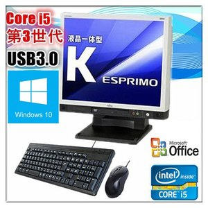 中古パソコン Windows 10 純正Microsoft Office付 富士通17型一体型 K553/F Core i3 第3世代CPU 3110M 2.4G メモリ4G HD320GB スーパーマルチ USB3.0