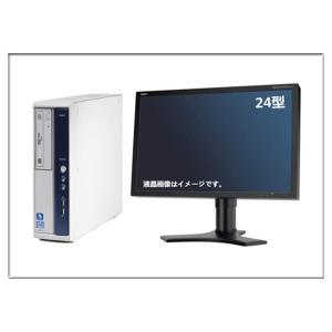 中古パソコン ポイント5倍 24型大画面液晶セット!メモリ8GB!新品HD1TB!(Windows 7 Pro 64bit)日本メーカーNEC MB-B 爆速Core i5 650 3.2G/DVD/無線付|touhou-shop
