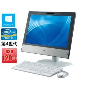 ポイント10倍 中古パソコン Windows 10 20型ワイド一体型 メモリ4G SSD120GB NEC 一体型PC MGシリーズ Core i5 第4世代 4570s 2.9GHz  DVD-ROM 無線有|touhou-shop