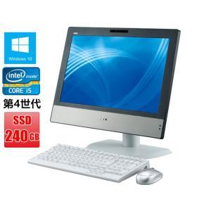 ポイント10倍 中古パソコン Windows 10 20型ワイド一体型 メモリ4G SSD240GB NEC 一体型PC MGシリーズ Core i5 第4世代 4570s 2.9GHz  DVD-ROM 無線有|touhou-shop