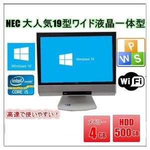中古パソコン Windows 10 NEC製19型ワイド液晶一体型 MG-B 高速Core i5 460M 2.53G メモリ4G HD500GB DVDスーパーマルチ 無線有 19インチ Office|touhou-shop