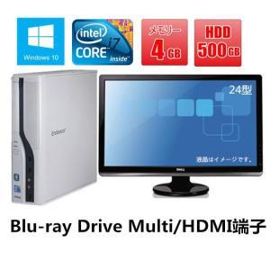 中古パソコン デスクトップ 24型液晶モニターセット Windows 10 EPSON MR4000 Core i7 870 2.93G/メモリ4G/HD500GB/Blu-ray Drive Multi/HDMI端子内蔵 Office付|touhou-shop