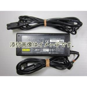 NEC純正現行ACアダプター19V4.74A適合 PC-VP-WP133互換可 LaVie L/LaVIe S/PC-LL750TSR PC-LL750TSGなどシリーズ用ACアダプタ|touhou-shop