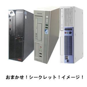 中古パソコン デスクトップパソコン パソコン本体 Windows 7 Pro HP DELL 富士通 NEC など メモリ2G HD160GB DVDドライブ おまかせパソコン 増設オプション有|touhou-shop