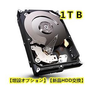 【増設オプション】【新品HDD交換】 新品1TBへ変更オプション 当店のデスクトップパソコン 同時購入者様専用|touhou-shop