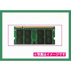 中古美品/メール便のみ送料無料/NEC VALUESTAR/LaVie用 PC-AC-ME033C/PC-AC-ME042C 完全互換対応2GBメモリ PC2-6400 200pin S.O.DIMM touhou-shop