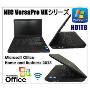 中古ノートパソコン 純正Microsoft Office付 Windows 7 HD1TB NEC VersaPro VKシリーズ Core i3 2330M 2.2G〜/メモリ4GB/HD1TB/マルチ/15型ワイド/無線有|touhou-shop