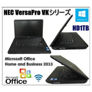 中古ノートパソコン 純正Microsoft Office 2013付 Windows 10 HD1TB NEC VersaPro VKシリーズ Core i3 2330M 2.2G〜/メモリ4GB/HD1TB/マルチ/15型ワイド/無線有|touhou-shop