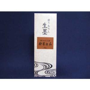 「呉竹」 磨りおろし生墨 「翰墨自在」250g 固形墨をすりおろしました|touhoukoueki