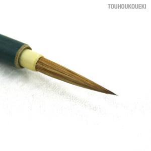 古筆 高野切第1種 (牡丹)|touhoukoueki