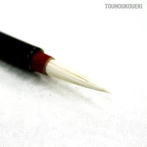 古筆 高野切第3種 (紫陽花)|touhoukoueki