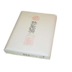 仮名半切画仙紙 弥生箋」半切サイズ(35-135cm|touhoukoueki