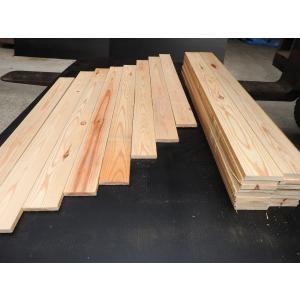杉のバラ板 1束 48枚入り  幅72〜75×厚み12〜13×長さ900mm 外壁 無垢 杉板材 木...