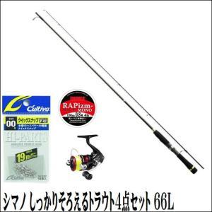 トラウト4点セット 60SUL(リールはセドナ) シマノ トラウト入門|toukaiturigu