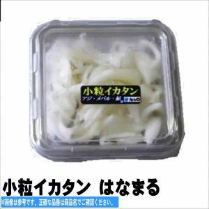 小粒イカタン  冷蔵/冷凍|toukaiturigu
