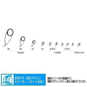T-KLSG30101 ルアー シーバス チタン Sic 富士工業 並継投げ|toukaiturigu