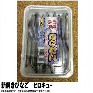 新鮮きびなご ヒロキュー  冷蔵/冷凍|toukaiturigu