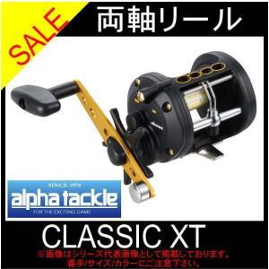 クラッシックXT CLX-200L アルファタックル 船手巻きリール|toukaiturigu