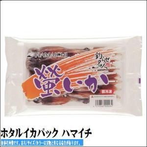 ホタルイカパック  冷蔵/冷凍|toukaiturigu