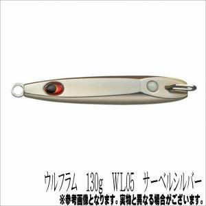 ウルフラム 130g WL05 サーベルシルバー エバーグリーン ジグ|toukaiturigu