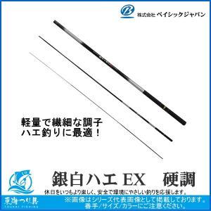 銀白ハエ EX 硬調 530 ベイシックジャパン ハエ 渓流|toukaiturigu
