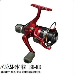 バルトム レッド ネオ 30RD プロックス PROX 専用スピニング|toukaiturigu