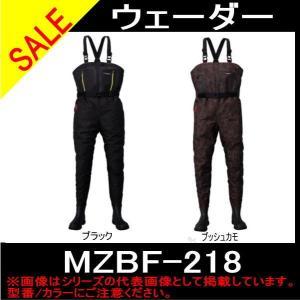MAZUME ブーツフットゲームウェーイダー フェルトスパイクモデル MZBF-218【ブラック L】【ウェーダー】【胴長】|toukaiturigu
