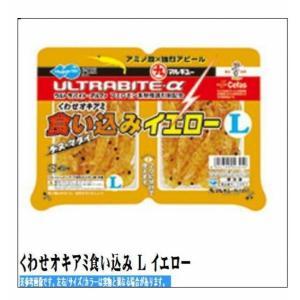 くわせオキアミ食い込み L イエロー マルキュー 冷蔵/冷凍|toukaiturigu