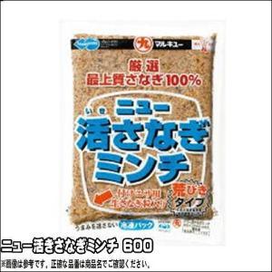 ニュー活きさなぎミンチ 600 マルキュー 冷蔵/冷凍|toukaiturigu
