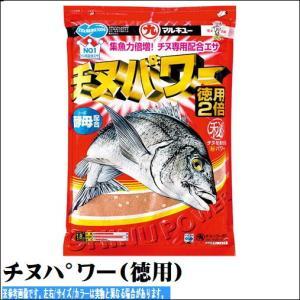 (マルキュー )チヌパワー(徳用)( 磯用) toukaiturigu