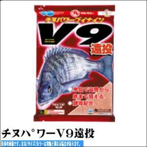(マルキュー )チヌパワーV9遠投( 磯用) toukaiturigu