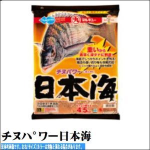 (マルキュー )チヌパワー日本海( 磯用) toukaiturigu