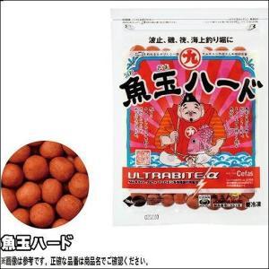魚玉ハード マルキュー 冷蔵/冷凍|toukaiturigu